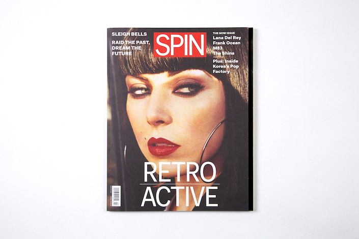 SPIN Magazine redesign by VCFA faculty Geoff Halber