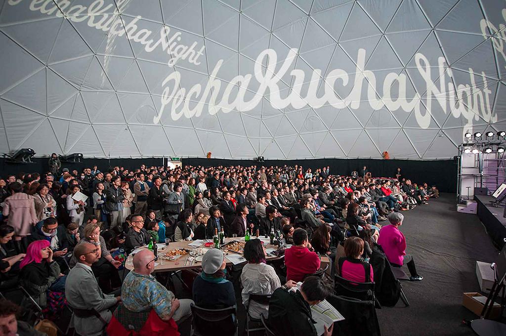 PechaKuchaNight 4