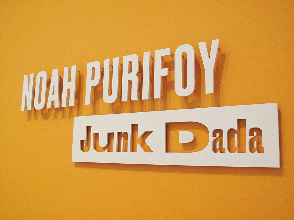 Title wall lettering for Noah Purifoy: Junk Dada, LACMA, 2015