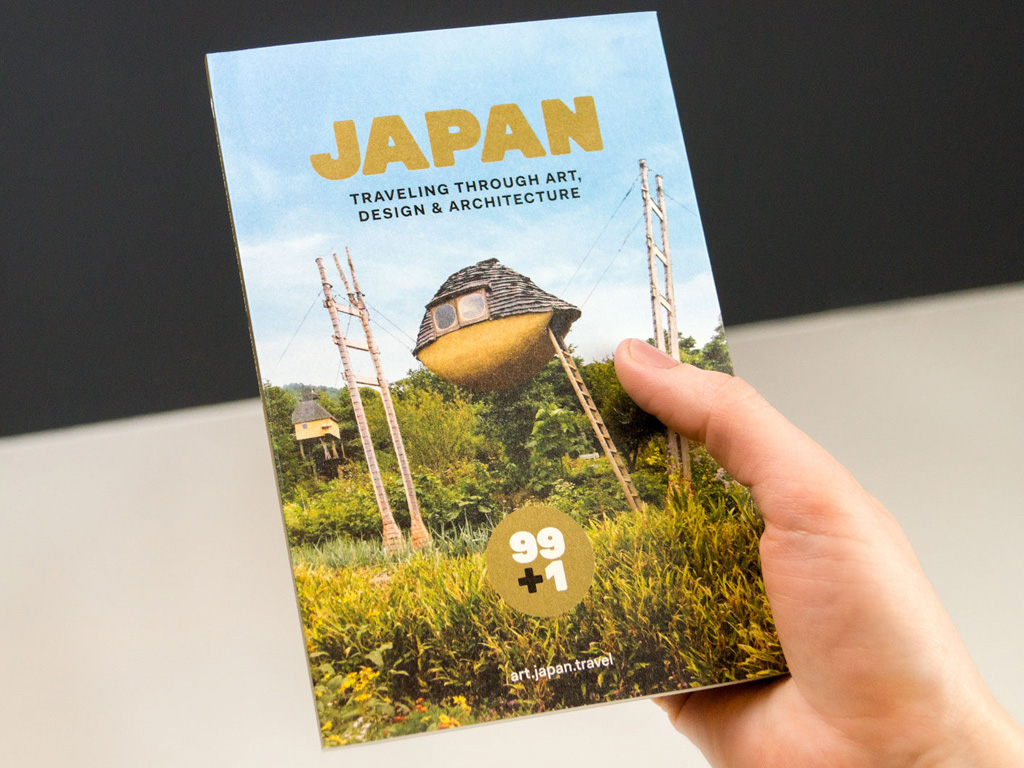 Ian Lynam's new book and website for the Japanese National Tourism Organization
